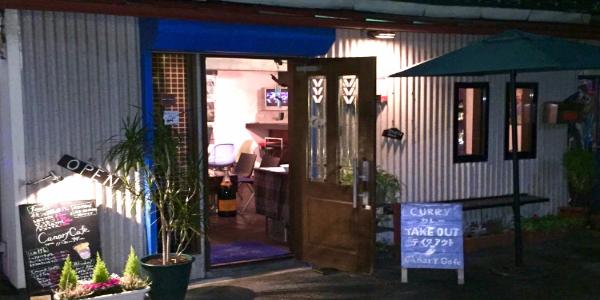 姪浜バーキャナリーカフェ