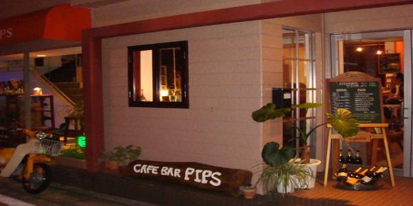 姪浜バー「ワイン酒場pips」