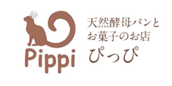 姪浜パン屋ぴっぴ